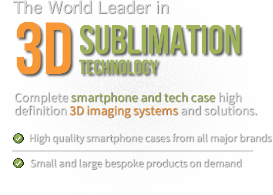 Sublideck - The World Leader In 3D Sublimation Technology